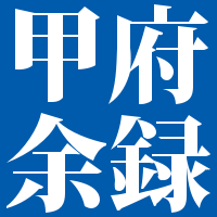 blog_id_48